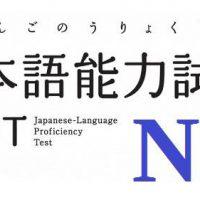 JLPT N3
